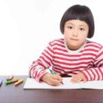 数の勉強ができて超お得!スタンプとペンがくっつくお絵かきボードとは??
